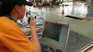 Poseidon Camera System